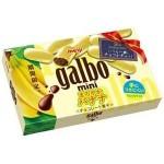 ガルボミニ まろやかバナナのカロリー(1袋)|太らない食べ方は?
