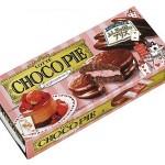 ロッテ チョコパイ 女王のショコラベリー のカロリー(1箱)