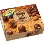 ガルボボール ナッツのカロリー(1個)|ダイエットな人の注意事項