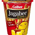 Jagabee(じゃがビー)バターしょうゆ味のカロリー(1カップ)