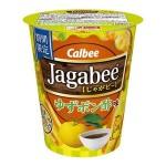 Jagabee(じゃがビー)ゆずポン酢味のカロリー(1カップ)