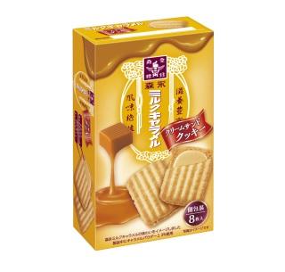 mirukukyarameru-kurimusando-calorie