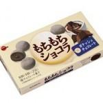 もちもちショコラ ガナッシュチョコレートのカロリー(1個)
