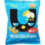 ウラキャラコーン チーズ味 のカロリー(1袋)|ダイエットな食べ方!