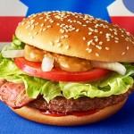 マクドナルド スモーキーアメリカのカロリー(1個)|太らない食べ方は?